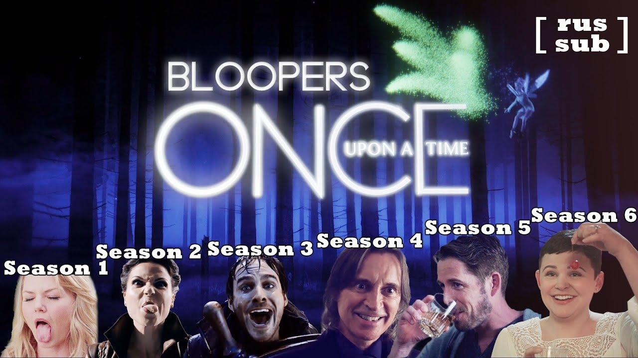 "Download Once Upon a Time Bloopers [1-6 seasons] / Блуперы ""Однажды в Сказке"""
