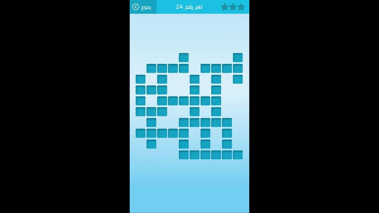 حل اللغز 24 من المجموعة الثالثة لعبة رشفة Music Jinni