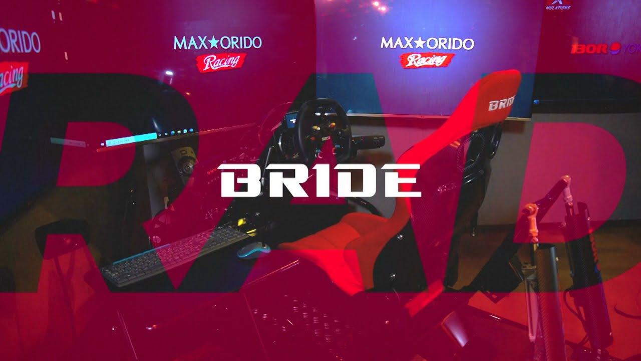 【新製品】BRIDE STRADIAⅢ(ブリッド・ストラディアⅢ)1分CM
