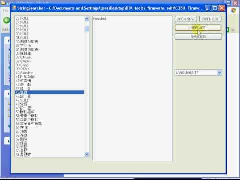 Editing Rockchip firmware Screen Cast (009)