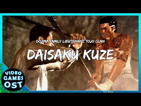 Yakuza 0 OST - Kuze Theme   Pledge of Demon Extended