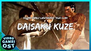 Baixar Yakuza 0 OST - Kuze Theme Full Version (Pledge of Demon Extended)