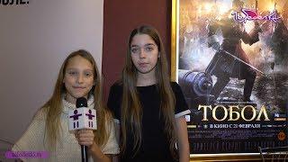 Премьера фильма «Тобол»
