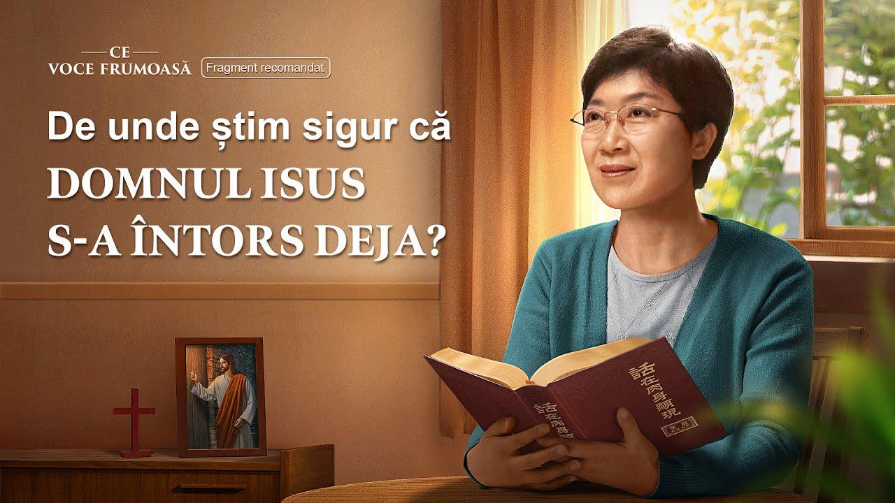"""""""Ce voce frumoasă"""" Segment 2 - De unde știm sigur că Domnul Isus s-a întors deja?"""