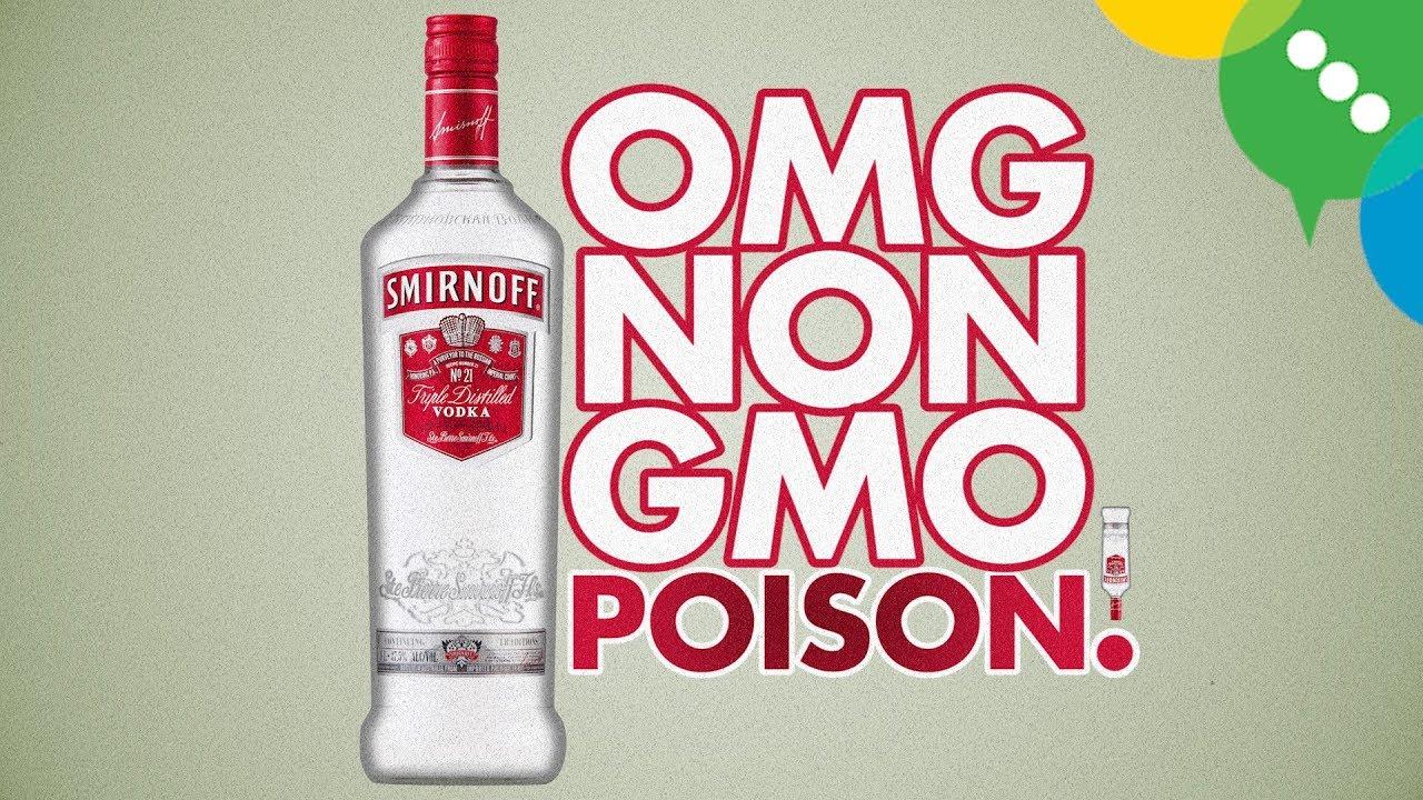 OMG! Non GMO Poison!