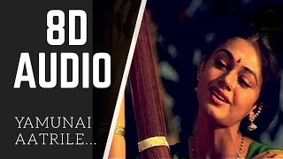 Yamunai aatrile 8D AUDIO song | Thalapathi (1991) | use headphones 4 better experience