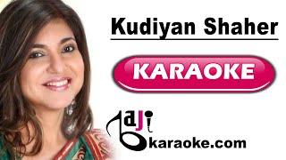 Kudiyan sher diyan - Video Karaoke - Daler Mehdi - by Baji Karaoke