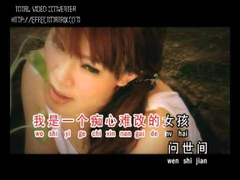 Angela-Xiang Si De Zhai