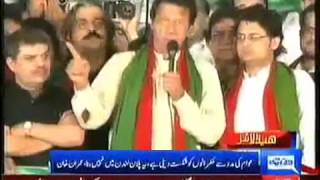 Latest News Updates Today 24th September 2014 Pakistan Today News 24 09 201