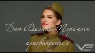 Тетяна Дегтярьова - В бой идут одни старики ремикс