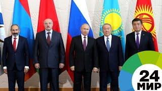 Выгодная интеграция: успехи ЕАЭС - МИР 24
