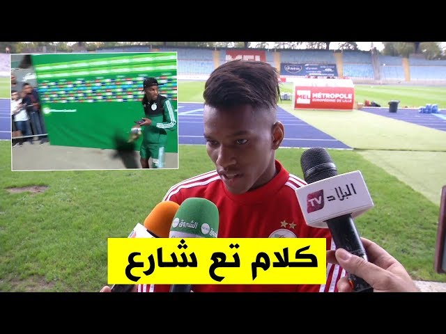 Youtube Trends in Algeria - watch and download the best videos from Youtube in Algeria.