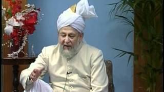 Urdu Tarjamatul Quran Class #86, Surah Al-Araaf v. 13-26, Islam Ahmadiyyat