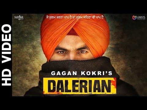 GAGAN KOKRI : Dalerian | Laddi Gill | New Punjabi Songs 2017 | SagaHits