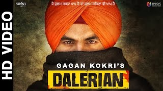 GAGAN KOKRI : Dalerian (Official Video) | Laddi Gill | New Punjabi Songs 2016 | SagaHits