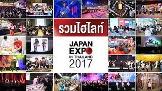 HILIGHT | JAPAN EXPO IN THAILAND 2017
