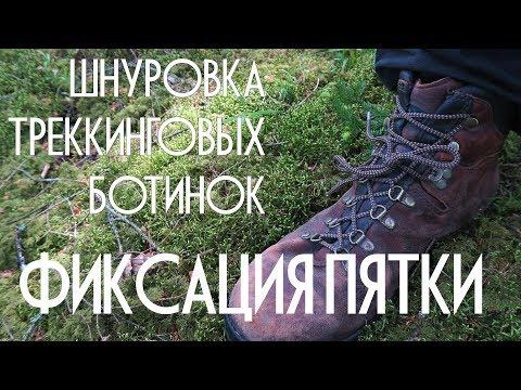 ПОДБОРКА 20 пар .Бюджетная Зимняя женская обувь до 2000 руб. с алиэкспрессиз YouTube · С высокой четкостью · Длительность: 3 мин51 с  · Просмотров: 853 · отправлено: 09.12.2017 · кем отправлено: Людмила Кравченко