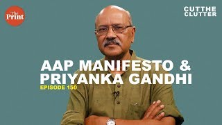 AAP's conditional manifesto promises should force us to rethink how we govern our big cities