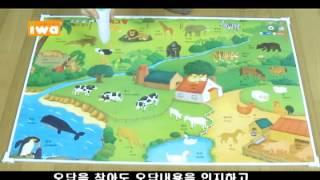 소리로배우는 벽그림 파티션 동영상