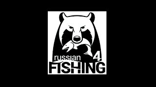 Russian Fishing 4, Spinning Area 3 Zander,PIke,Chub Guide