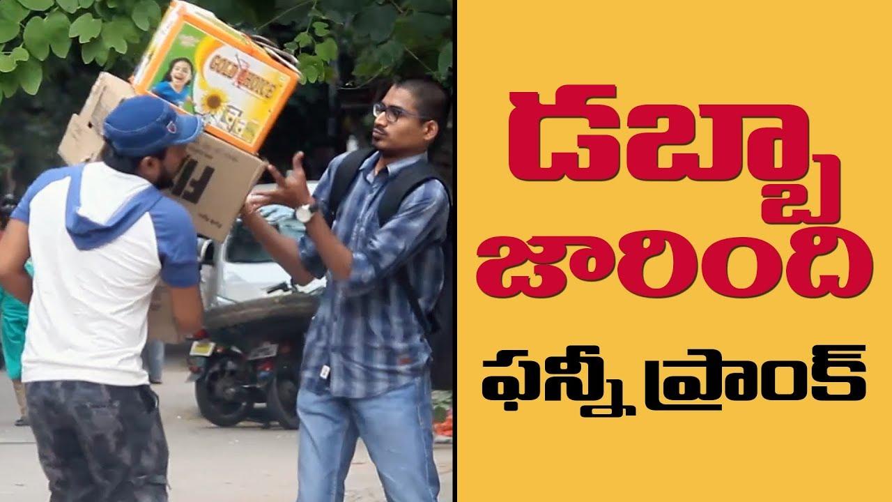 Dropping Boxes On People Prank in Telugu | Pranks in Hyderabad 2018 | FunPataka