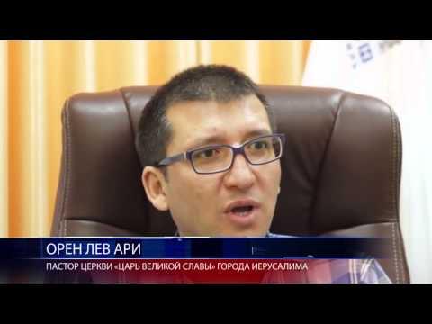 Пастор из Израиля посетил Грузию и Армению