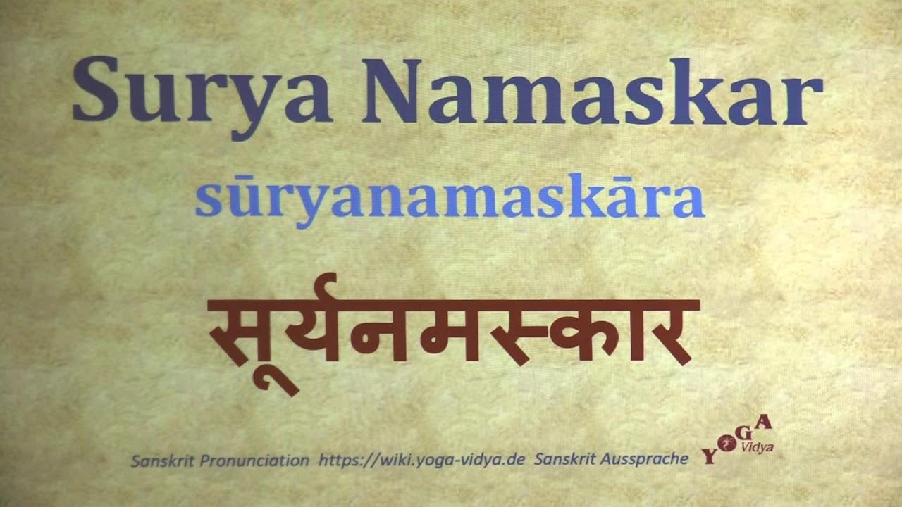 Surya Namaskar Pronunciation Surya Namaskara Sanskrit सूर्यनमस्कार  sūryanamaskāra