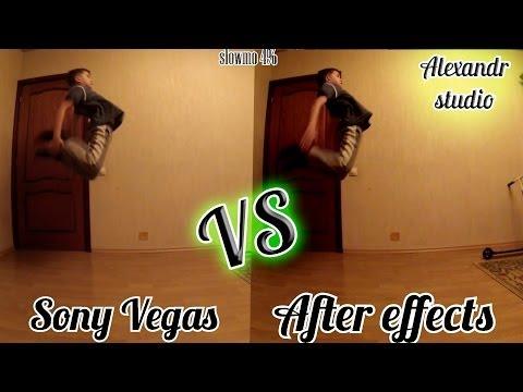 Twixtor Sony Vegas vs Adobe After Effects