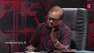360 with Susil Premajayantha  ( 23-10-2017 ) Thumbnail