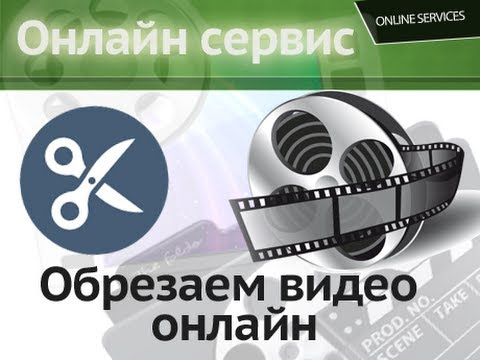 Онлайн фотошоп  - Обработка фотографий