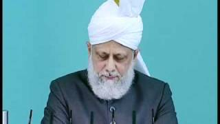 Bengali Friday Sermon 18 06 2010 Part 9 Biographies of the martyrs of Lahore 28 May 2010 (Part II)