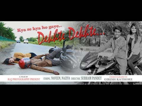 DEKHTE DEKHTE SONG LITTIL LOVE STORY