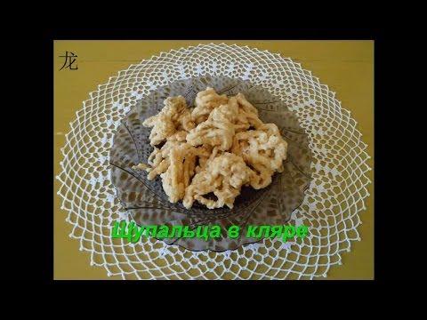 Копченые щупальца кальмара рецепт с фото
