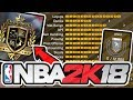 DUAL ARCHETYPES 100% CONFIRMED IN NBA 2K18 w/ VIDEO PROOF • BEST DUAL ARCHETYPE BUILD + IMMORTALIZED