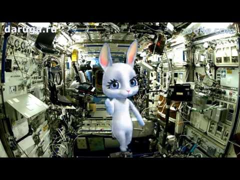 Фото ко Дню космонавтики Фотошоп и фотоэффекты онлайн