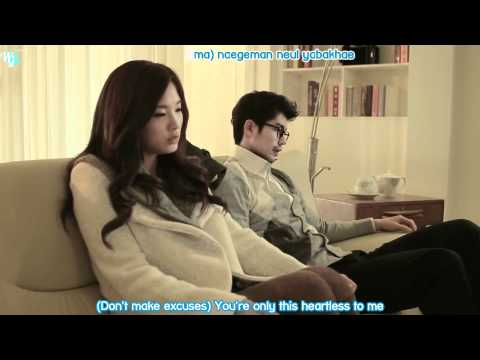 [WGSUBS] Baby Soul - No More Than Strangers MV - Karaoke Version