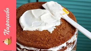 Сметанный Крем для торта ✧Как Приготовить Крем из Сметаны и Сливок