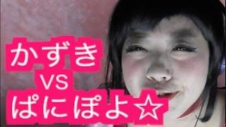 12月21日 DVD2枚同時発売! ・単独公演「電氣ノ社〜掛けまくも畏き...
