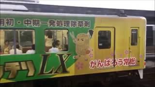 関東鉄道常総線(下り)キハ2106+キハ2105(上り)キハ2403+キハ2404到着発車動画
