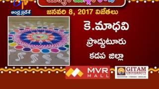 Mutyala Muggula Poti | Winners List 8th January | ETV Andhra Pradesh