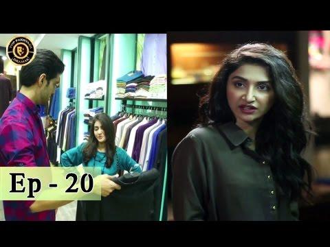 Khuda Mera Bhi Hai Ep 20 - 4th March 2017 - Top Pakistani Dramas