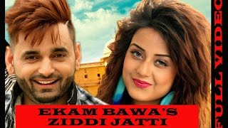 ZIDDI JATTI || EKAM BAWA || FULL VIDEO || NEW PUNJABI SONG 2016 || CROWN RECORDS