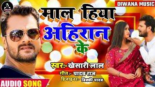 Khesari Lal Ke gana 2020 New Bhojpuri Dj Remix Song 2020 - Superhit Bhojpuri - Dj Remix 2020 dj mixK