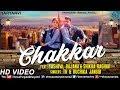 Chakkar | Ruchika jangid | Latest Haryanvi Songs Haryanavi 2017 | Ft :Yashpal Bajana & Shikha Raghav