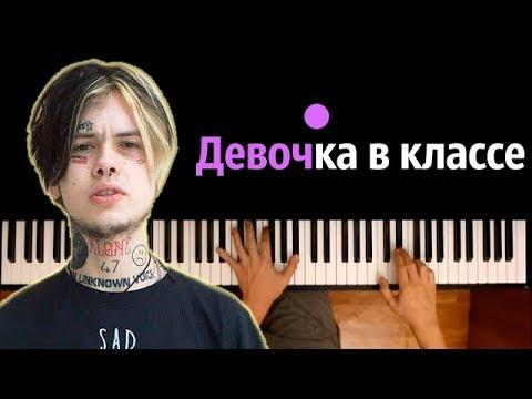Джизус - Девочка в классе ● караоке | PIANO_KARAOKE ● ᴴᴰ + НОТЫ & MIDI