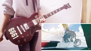 I played guitar in the song 「 アンジーは夏に染まる」 by 水町 涼 Or...