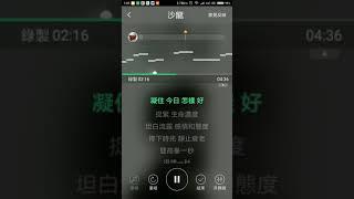 沙龍 KTV 伴奏