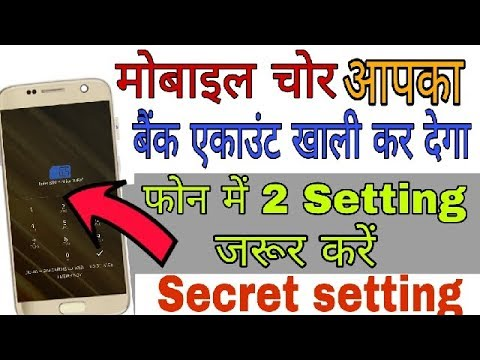 2 Secret Phone Settings (ANDROID) ! Set up SIM Card Lock || Get PUK Code &  Default Pin ?