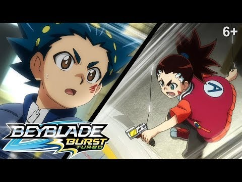 Beyblade Burst Turbo русский | сезон 3 | Эпизод 1 | Пора ускориться!