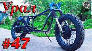 Мотоцикл Урал #47. Колеса для урала.